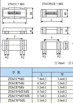 4mm二脚封装, 贴片晶振,陶瓷晶体,振荡电路不需外部负载电容器,对应不