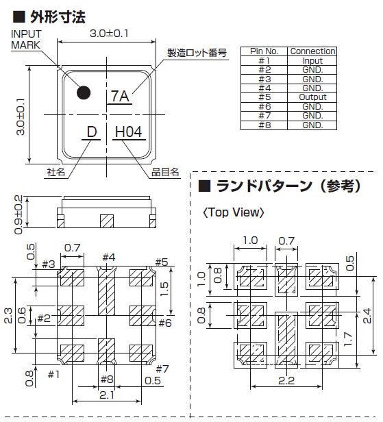 八脚贴片晶振,dsf334sao声表面谐振器,kds晶振代理商