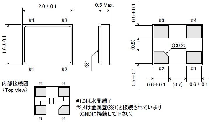 电路 电路图 电子 原理图 723_421