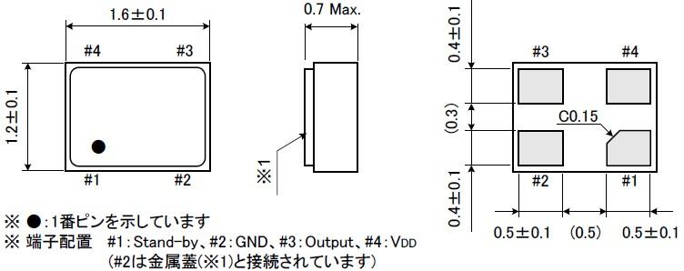 fcxo-07贴片晶振,1612mm有源晶振,大河平板电脑晶振